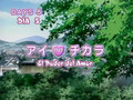 Midori no Hibi - 05 (spanish sub)