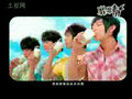 Suan Tian New MV