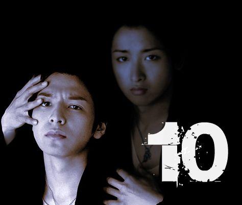 MOU EP 10