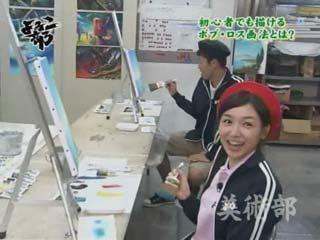 Yoikobu-Kago Ai 080923