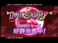 Rosario + Vampire 2nd Season PV