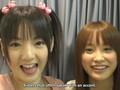 Aichin Sayuminko