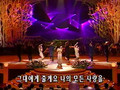 S.E.S. - Just In Love (KBS 09-09-01)
