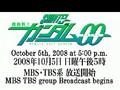 Gundam 00 Season 2 Preview No2 by Shintei-Subs