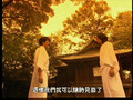 Tokyo Ghost Trip - Ep13 [YYcaF.net].avi
