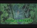 Ghot Hound Trailer 2
