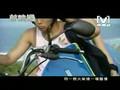 S.H.E - Yan Hai Gong Lu De Chu Kou MV