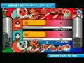 Wii line up 2008-2009