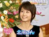 SMAPxSMAP 092908 Horikita Maki