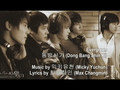 Evergreen - TVXQ / DBSK [Subbed]