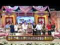 Hyunjoong & Hwangbo 080914 hankawee special