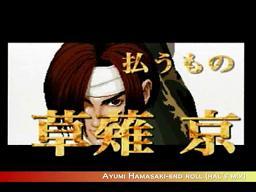 KOF.OROCHI.Ayumi Hamasaki - End Roll (Hal's Mix)