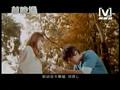 Lollipop 棒棒堂 - Mi Mi Ji Di 秘密基地 MV