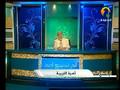 برنامج أم تصنع أمة (الحلقة 19) - الشيخ الدكتور عمر عبد الكافي