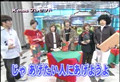 [tv]w-inds. - 2002.12.20 - fun - christmas presents exchange party.mpg