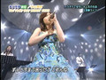 Matsuura Aya - You're My Only Shinin' Star