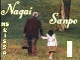 [MS Kissa]Nagai.Sanpo part 1