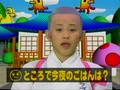 Ishikawa Rika ~ Oh! Niku Minimoni Yonkyuusan