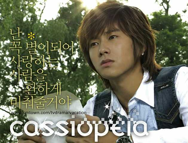 [TVXQ] Vacation drama: Cassiopeia (engsubbed)