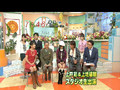 Mezamashi TV(HD) Celeb to Binbo Taro - Ueto Aya & Kamiji Yusuke [2008.10.14] (1280x720 DivX6).avi