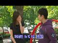 Kim Jung Eun - LiVe TV 10.15.08