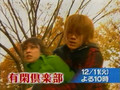 06/12/2006_[BansenQ]_Junno