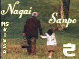 [MS Kissa]Nagai Sanpo part 2