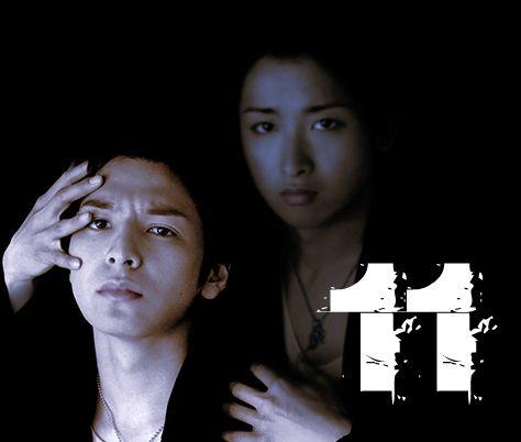 MOU EP11