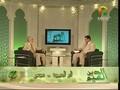 الشيخ عمر عبد الكافي :: الدين القيم :: الحلقة الرابعة