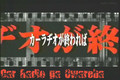 Genkidan Engimono - 20 - Car Radio ga Owareba 02