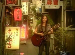 Uemura Kana - Kiseki (PV).avi