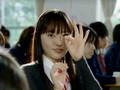 Pocky (with Yui Aragaki) - (45sec CM)