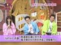 むちゃぶり 2007/11/15 秋山竜次+小出由華