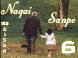 [MS Kissa]Nagai Sanpo part 6
