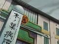 Sad Sasuke Scene :(