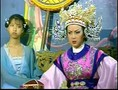 Empress Wu 20