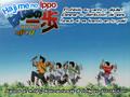 Hajime No Ippo 36 spa-sub