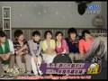 Xin wo bts (eng sub)
