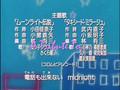 Kisshu x Ichigo - My Happy Ending //For AngelKitty14//