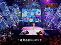 Matsuura Aya - Sougen no Hito (live)