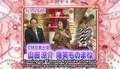 [Meringue Kimochi] 2008.10.11 Yamada & Chinen (Eng subs).avi