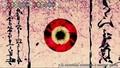 Mononoke 09