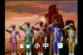 Kyuukyuu Sentai GoGo-V - Mission  50 (RAW)