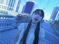 Rie Tanaka - Ningyohime
