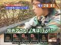 [Ya-Ya-yah] 2005.05.22 Onigokko Reverse (English subs).avi