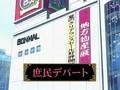 Kyouya is NOT Okay [Ouran Project :: 17/26]
