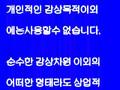 Park Ji Yoon-sky blue dream