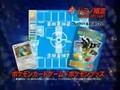 Pokémon Domino's Pizza Japanese Commercial