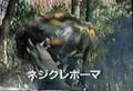 Kousoku Sentai Turboranger - 02