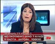 pateras ΚΟΙΝΩΝΙΑ ΩΡΑ MEGA 6-11-08.mpg